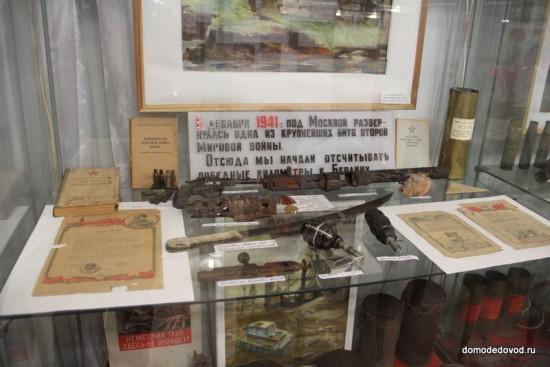 Музей Домодедово