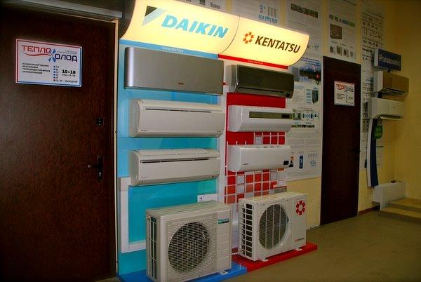 Выставка-продажа кондиционеров в Домодедово