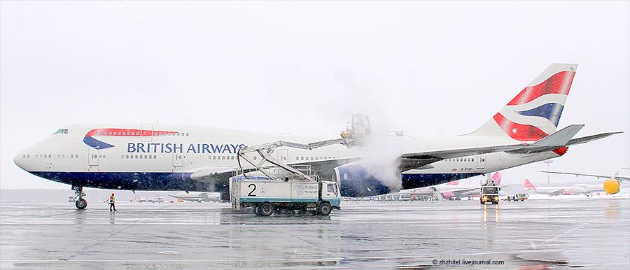 British Airways в Домодедово