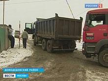 Кадр из репортажа телеканала Вести-Москва