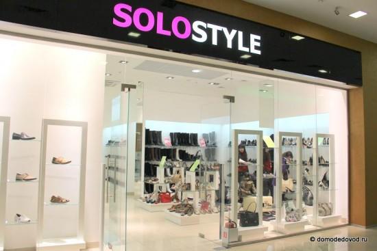 Обувной магазин Solostyle