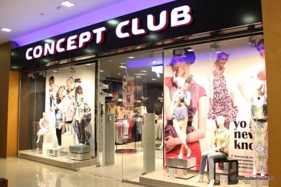 Concept Club. Одежда