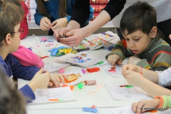 Детский магазин Академия