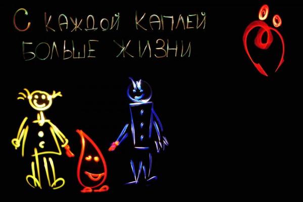 День донора. Фото: kovalev-denis.livejournal.com