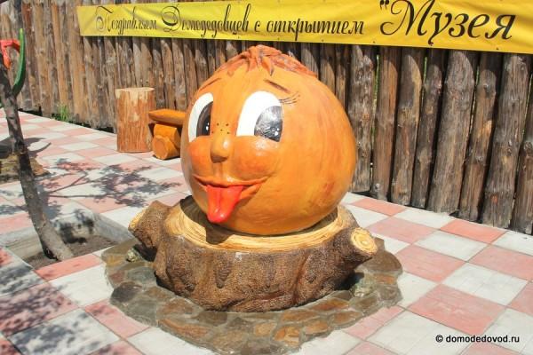 Музей героев сказок в Домодедово
