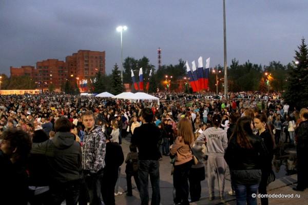 Народ на площади