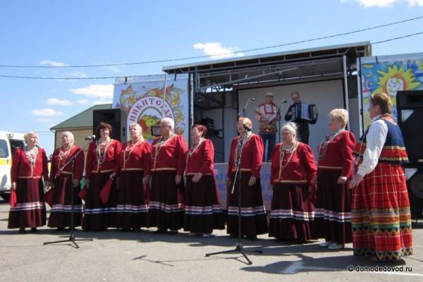 Никитская ярмарка
