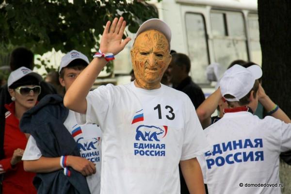 Забег на Советской улице