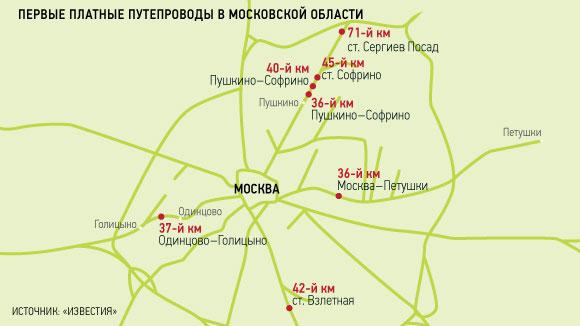 """Источник: """"Известия"""""""