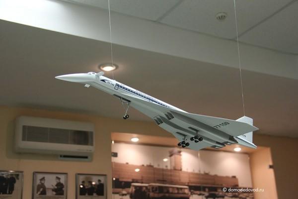 музей аэропорта Домодедово Ту-144