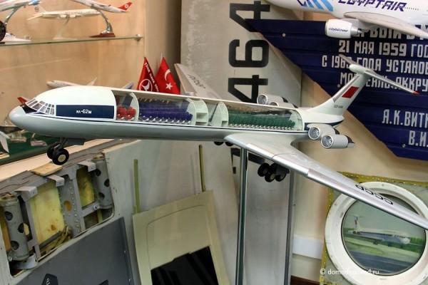 музей аэропорта Домодедово Ил-62