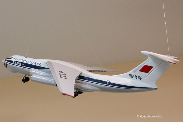 музей аэропорта Домодедово Ил 76