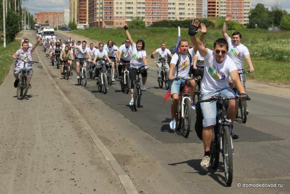 Велопробег в Домодедово