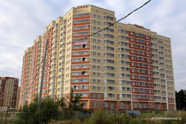ЖК Центральный, Домодедово