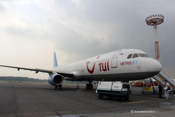 TUI - туроператор с самолетами
