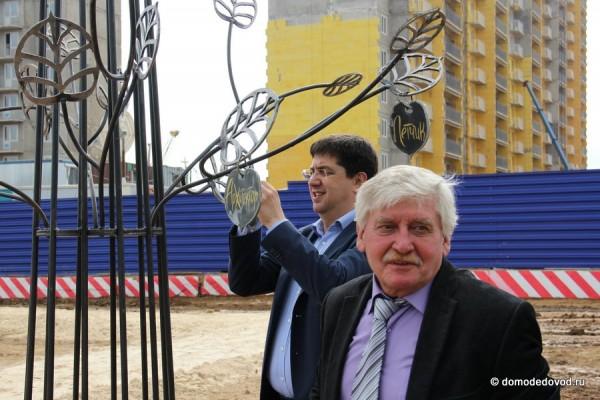 Аллея профессий в Новом Домодедово (4)