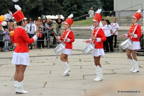 Торжественная часть. День города Домодедово