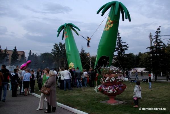 День города Домодедово (20)