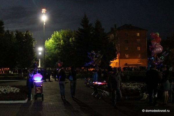 День города Домодедово (13)