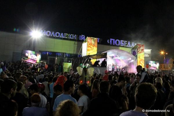 День города Домодедово (9)
