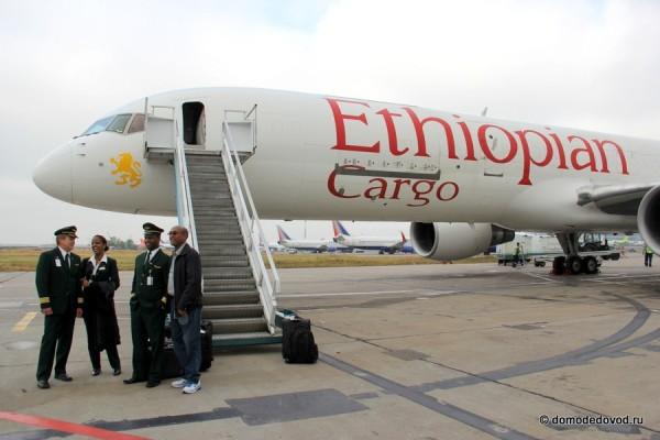 Экипаж из Эфиопии