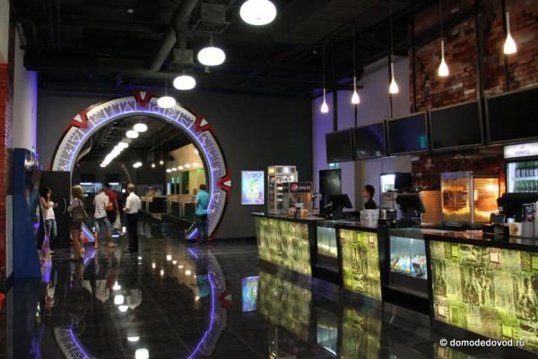 Кинотеатр Матрица в Домодедово