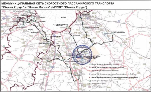 Проект сети скоростного пассажирского транспорта Московской области