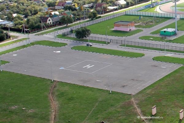 Вертолетная площадка в Домодедово