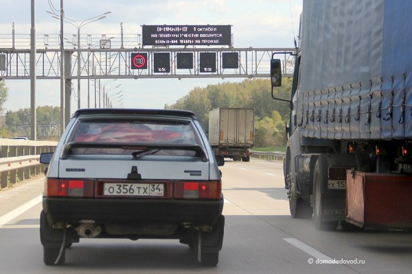 Платный участок дороги М4 Дон (1)
