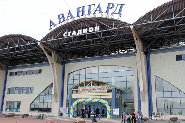 Юбилей стадиона Авангард: 5 лет!