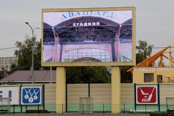 Юбилей городского стадиона в Домодедово