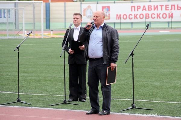 Выступление главы администрации городского округа Домодедово Дмитрия Игоревича Городецкого