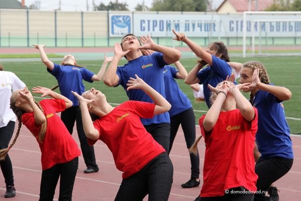 Студия танца Базис