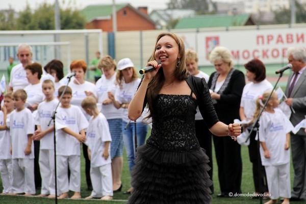 Поёт Наталья Шайдурова