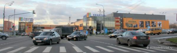 Домодедово. Каширское шоссе.