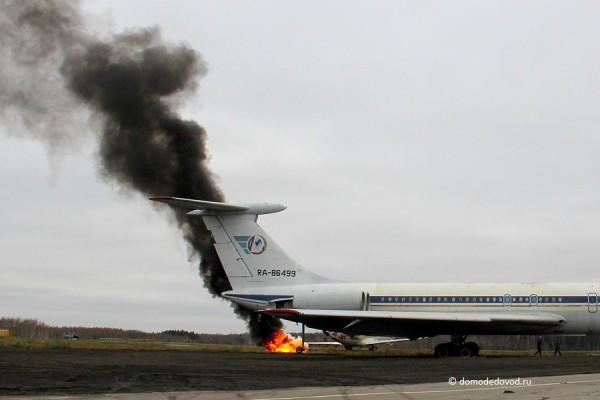 Возгорание самолета при аварийной посадке
