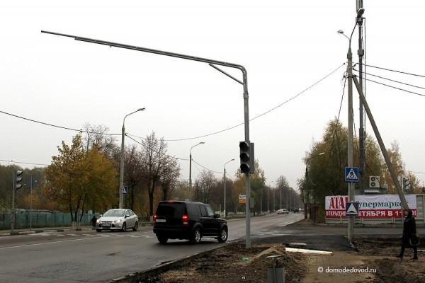 Супермаркет АТАК в городе Домодедово (1)