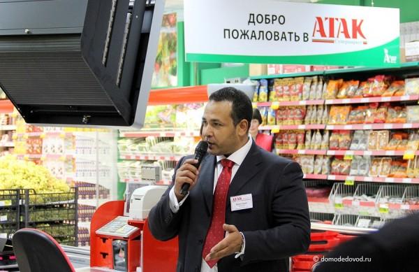 Супермаркет АТАК в городе Домодедово (3)
