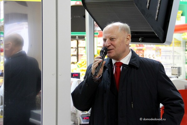 Супермаркет АТАК в городе Домодедово (4)