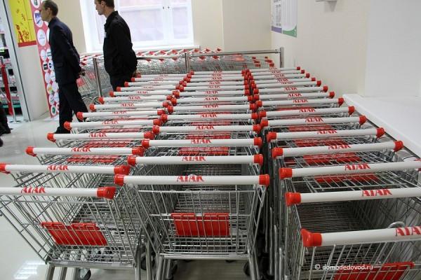 Супермаркет АТАК в городе Домодедово (5)