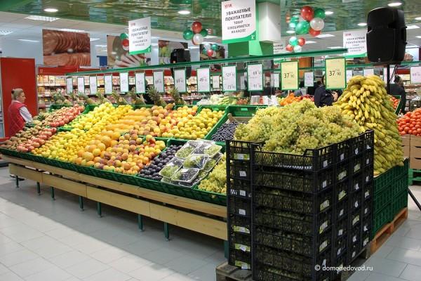 Супермаркет АТАК в городе Домодедово (6)