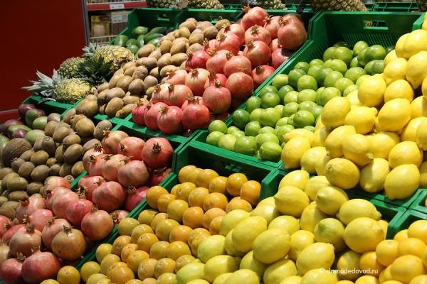 Супермаркет АТАК в городе Домодедово (8)