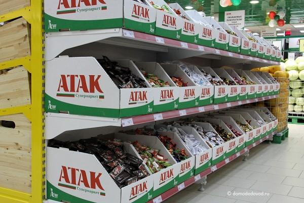 Супермаркет АТАК в городе Домодедово (11)