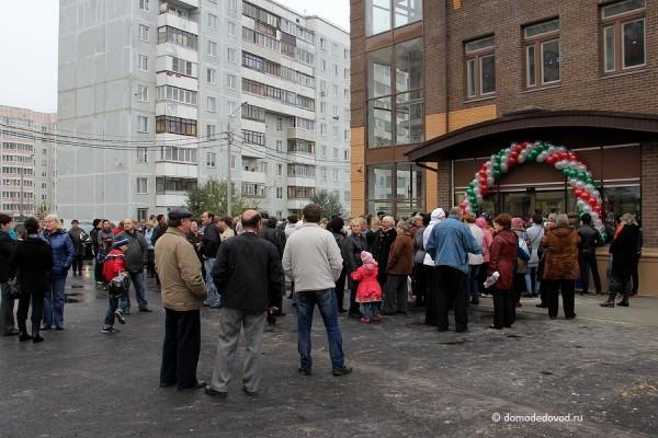 Покупатели около супермаркета АТАК в Домодедово