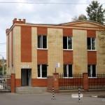 Здание с КПП УМВД Домодедово