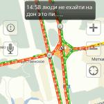 Пробки на платной дороге М4 в Домодедово (82)