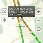 Пробки на платной дороге М4 в Домодедово (80)