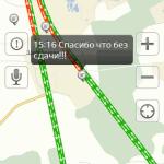Пробки на платной дороге М4 в Домодедово (79)