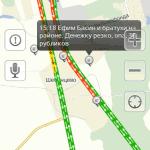 Пробки на платной дороге М4 в Домодедово (78)