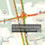 Пробки на платной дороге М4 в Домодедово (77)
